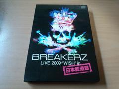 """DVD「BREAKERZ LIVE 2009""""WISH""""in 日本武道館」DAIGO●"""