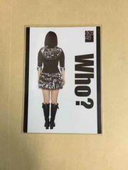 AKB48 横山由依 2011 トレカ R155N