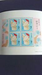 昭和44年お年玉7円切手4枚ミニシート新品未使用品 鳥 鶏 とり