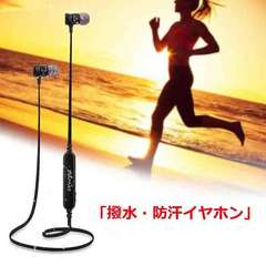 ☆Bluetooth V4.0 高音質 ヘッドフォン (ブラック、レッド)