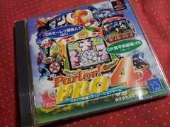 PS☆パーラープロ4☆状態良い♪モーレツ&寛平収録。
