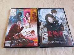 中古DVD2本 ルパン三世 黒執事 レンタル品