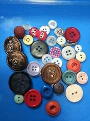 ボタン色々まとめ売り