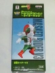 仮面ライダー ワールド コレクタブル フィギュア ライダー キック V3