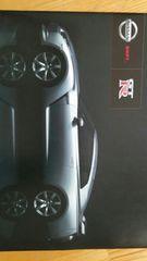 35GT-R