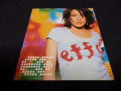 Eriko With Crunch/Luv is Magic [Maxi]