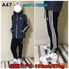 A47M■新品★アディダス トレフォイル ジョガー パンツ 黒白M
