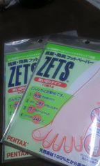 フットケア 抗菌・防臭フットペーパー10枚×2セット
