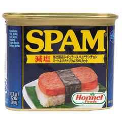 送料510円★減塩 スパムポーク 8缶セット★沖縄缶詰