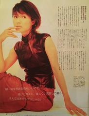 水野真紀【あなたが選ぶ生き方】2001年冬号