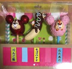ディズニーリゾート*夏祭りボールペンセット 屋台 お菓子