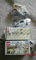 トミカ 四十周年記念 トミカくじX�V 昭和のトミカ 2台セット