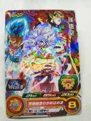 ドラゴンボールヒーローズ/孫悟空/UVPJ-39