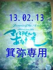 2011年FC会報vol.46◆良品即決