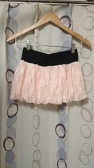 MA*RS☆レースバルーンスカート