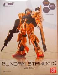 未開封 FW GUNDAM STANDart MSN-00100 百式