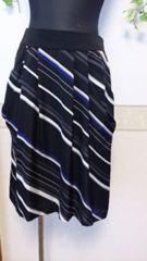 BODY DRESSING Deluxe 斜めストライプ大人スカート