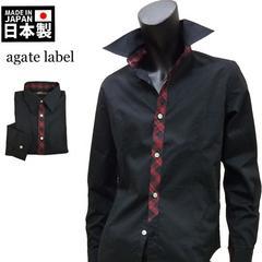 フェイクタイ ドレスシャツ 日本製 ブラック LL[124016]