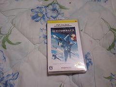 【PSP】エースコンバットX スカイズ・オブ・デセプション