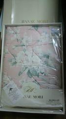 【HANAE MORI/ハナエ モリ(西川産業)】合繊入羊毛掛ふとん(肌掛)/ピンク