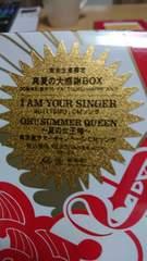サザンオールスターズ 完全生産限定 大感謝祭BOX2300円送料込