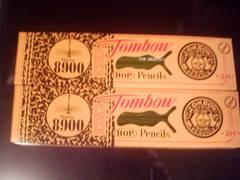 8900製図・一般筆記用 鉛筆2H 2箱 トンボ 未使用