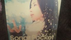 激安!激レア!☆ソナーポケット/涙☆初回限定盤/CD+DVD美品!☆