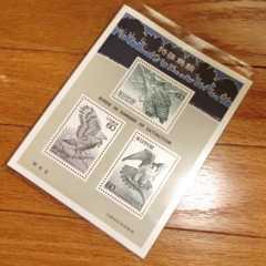 切手シートAA☆60円X3 特殊鳥類 1枚