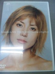 hitomi/『LIVE TOUR 2002 humarhythm』