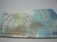 H.I.S.ギフトカード旅行券 10000円券5枚set エイチアイエスHIS