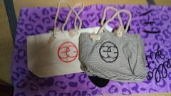 セール☆エゴイスト非売品ストライプトートバッグ&オマケ(非売品バッグ)新未使用