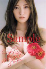 【送料無料】乃木坂46白石麻衣 写真5枚セット<サイン入>08