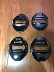 ダイハツ ドアストライカーカバー ブラック(黒) 4枚