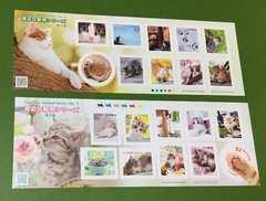 H30.身近な動物【第5集】62・82円切手各1シート★シール式★ネコ