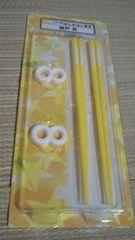 新品関ジャニ∞の一番くじ錦戸亮ぺアはし&箸置き黄色