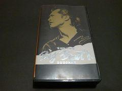 VHS 矢沢永吉 1991 Big Beat BUDOKAN