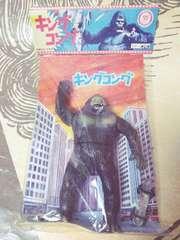【タカラ/MEGO】『キングコング』ビンテージ怪獣ソフビ人形 未開封/美品