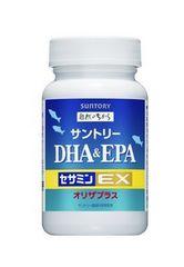 送料0円☆ * サントリー/セサミンEX オリザプラス DHA&EPA 120粒 *