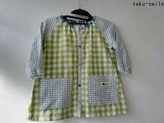 ハンドメイドスモック 90~100 飾りボタンちっちゃい刺繍