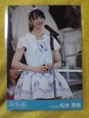 送込松井玲奈DOCUMENTARY of AKB48 第4弾入場特典生写真