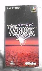 SFC・スーパーファミコン『ウォーロック』