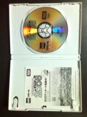 (DVD)トミカ・プラレールビデオ2008[非売品]☆きかんしゃトーマスも即決アリ