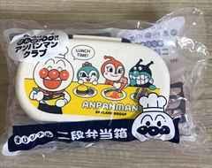 ガスト×アンパンマン二段お弁当箱/新品
