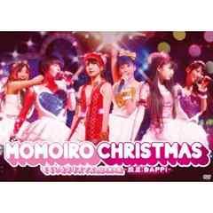 ■DVD『ももいろクローバー ももいろクリスマス in 日本青年館』百田