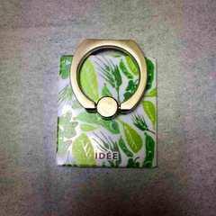 定形外込。十六茶×IDEE・植物柄スマホリング。グリーン