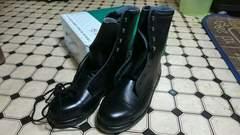 新品 安全靴 ミドリ安全 長編み上げ  25cm