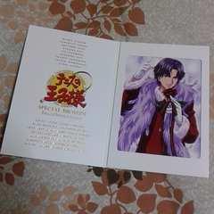テニスの王子様スペシャルブロマイドPart.3【跡部景吾*氷帝】
