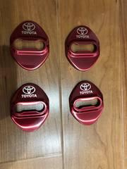 トヨタ  ひし形 レッド ドアストライカーカバー  4個