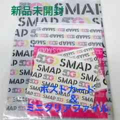新品☆SMAP SHOP 50 GO SMAP★ポストカード&クリアファイル