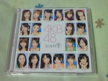 CD+DVD AKB48 10年桜